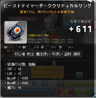 MapleStory 2014-02-12 00-23-15-694