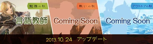 2013_10_12_6.jpg
