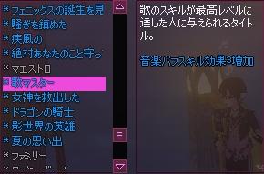 2013_10_16_4.jpg