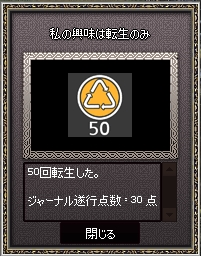 2013_10_16_7.jpg