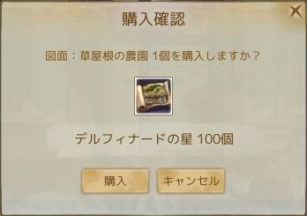 2013_10_23_1.jpg