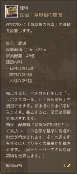 2013_10_23_2.jpg