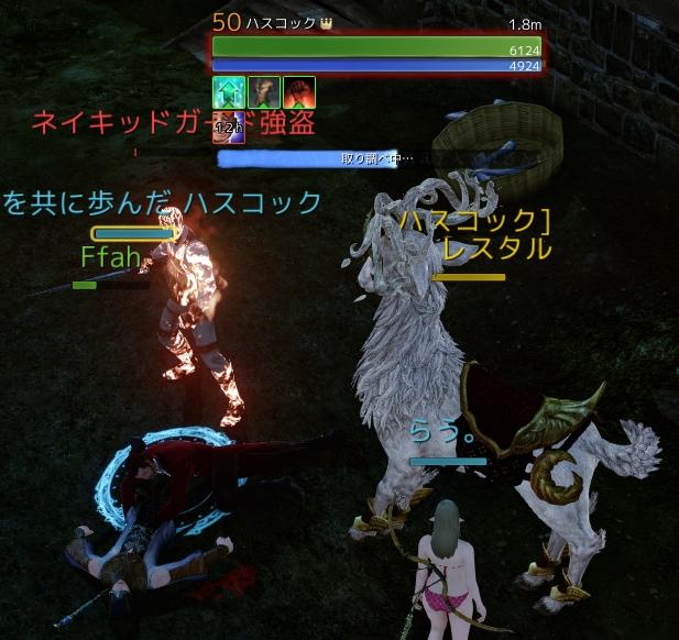 2013_10_26_12.jpg