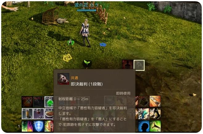 2013_10_26_4.jpg
