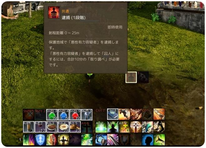 2013_10_26_5.jpg