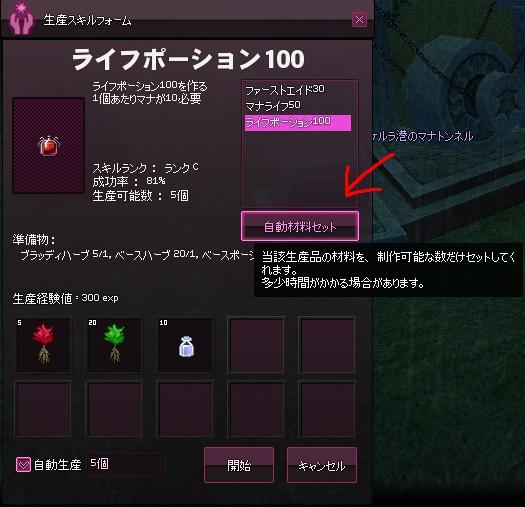 2013_10_3_4.jpg