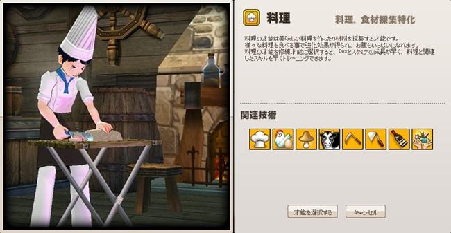 2013_11_18_7.jpg