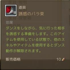 2013_11_5.jpg