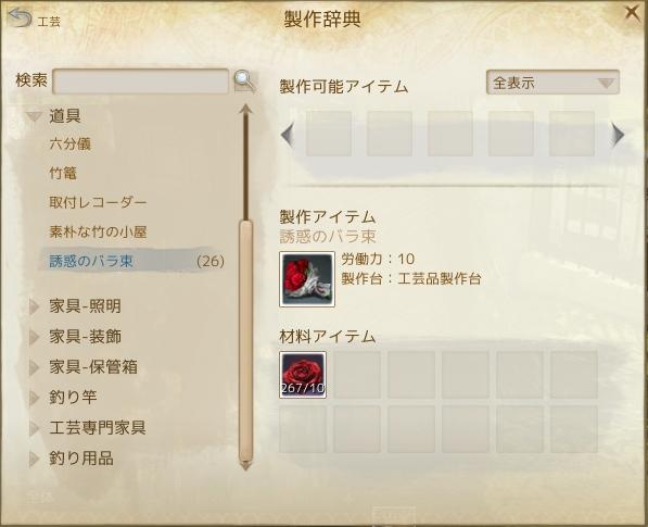 2013_11_5_1.jpg