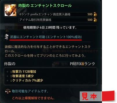2013_5_29_10.jpg