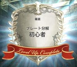 2013_5_29_3.jpg