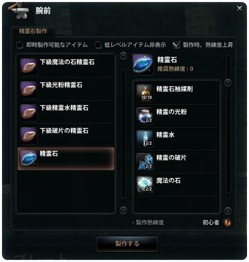 2013_5_29_5.jpg