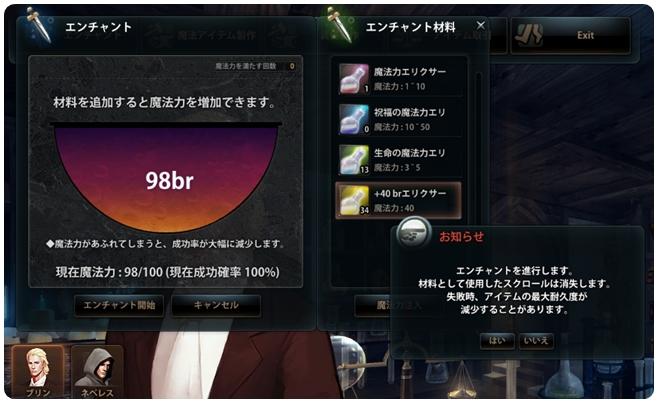 2013_5_29_8.jpg