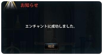 2013_5_29_9.jpg