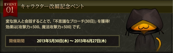 2013_5_31_2.jpg