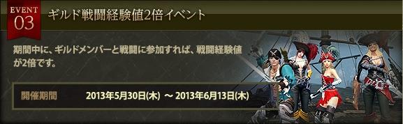 2013_5_31_4.jpg