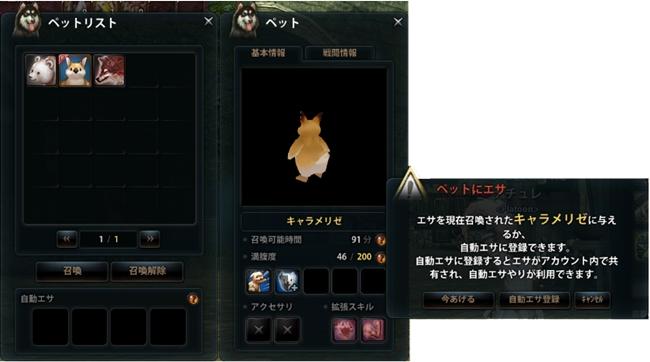2013_5_31_6.jpg