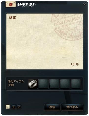 2013_5_31_7.jpg