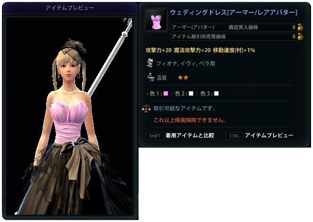 2013_5_31_9.jpg