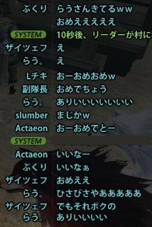 2013_6_16_2.jpg