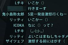 2013_6_16_5.jpg