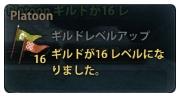 2013_6_19.jpg