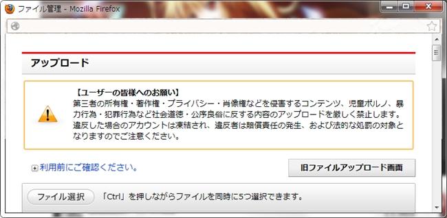 2013_6_19_10.jpg