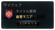 2013_6_19_4.jpg