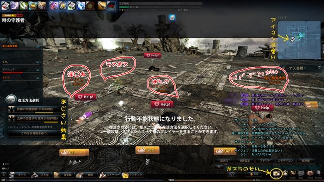 2013_6_19_6.jpg
