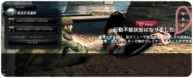 2013_6_19_7.jpg