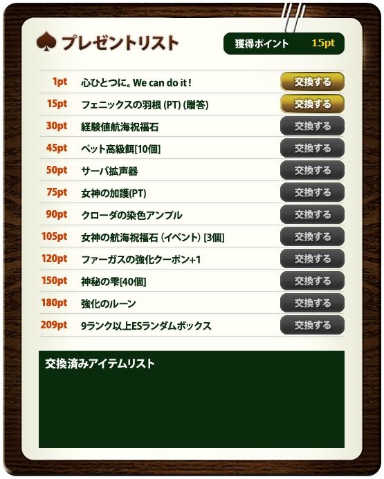 2013_6_20_3.jpg