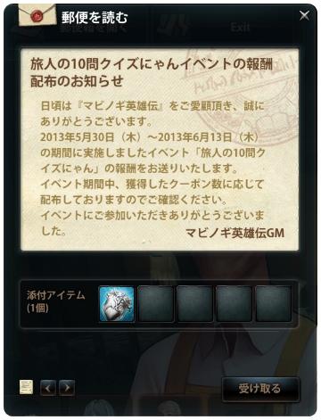 2013_6_20_4.jpg