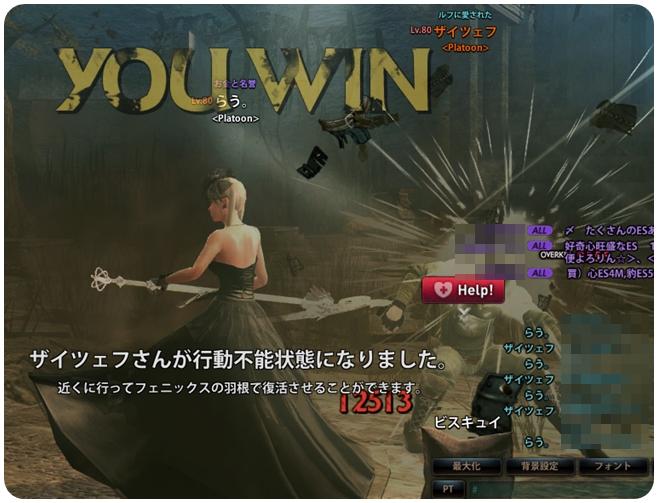 2013_6_20_6.jpg