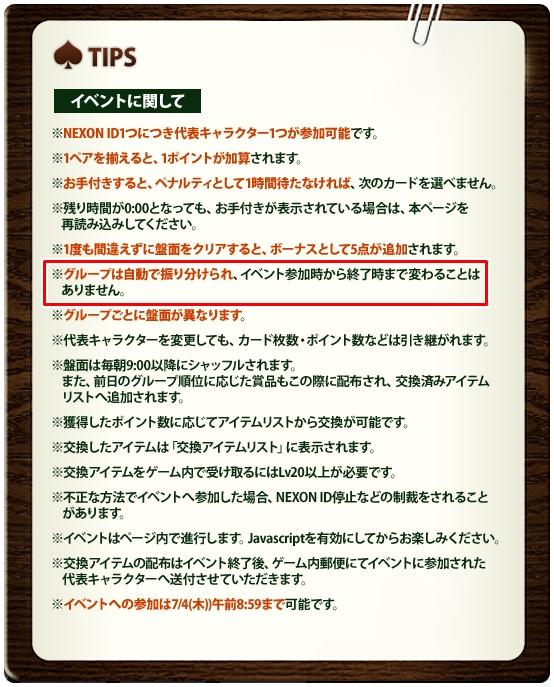 2013_6_21_6.jpg