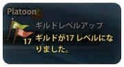 2013_6_22_2.jpg
