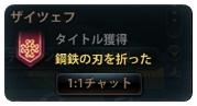 2013_6_24_1.jpg