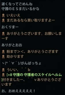 2013_6_24_3.jpg