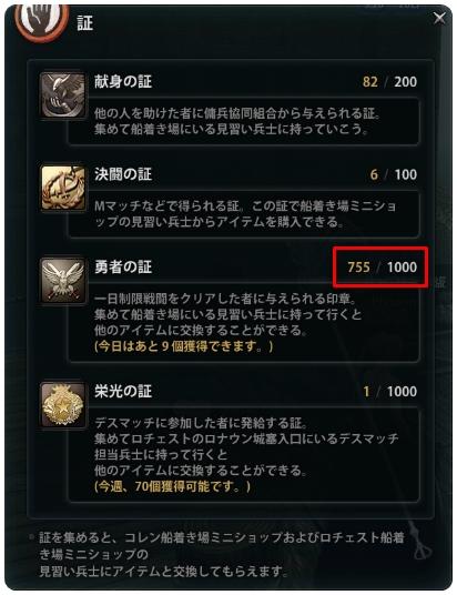 2013_6_24_6.jpg