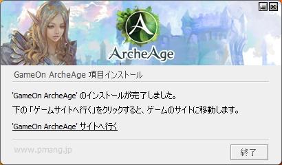2013_6_25.jpg