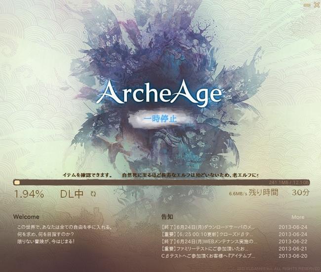 2013_6_25_1.jpg