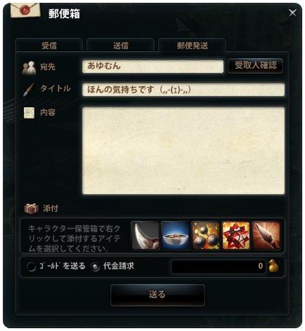 2013_6_26_3.jpg