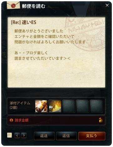 2013_6_2_1.jpg