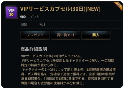 2013_6_30_1.jpg