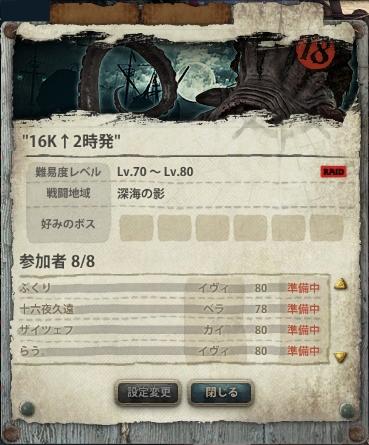 2013_6_4_3.jpg