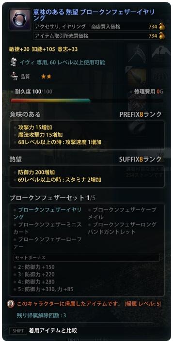 2013_6_7_7.jpg
