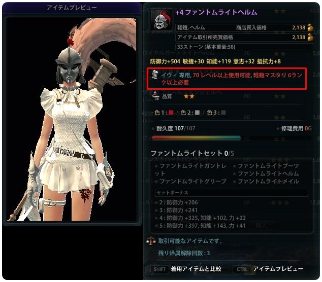 2013_6_9_8.jpg