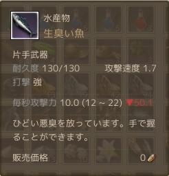 2013_7_11_12.jpg