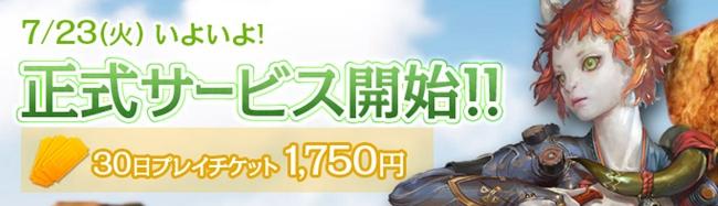 2013_7_11_16.jpg