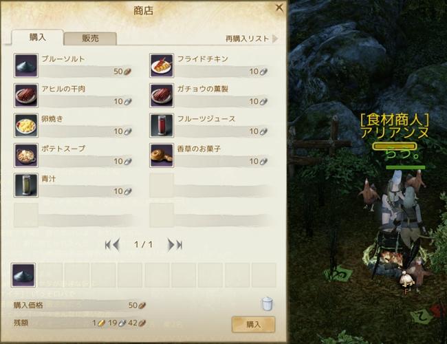2013_7_19_11.jpg