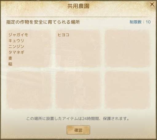 2013_7_19_14.jpg